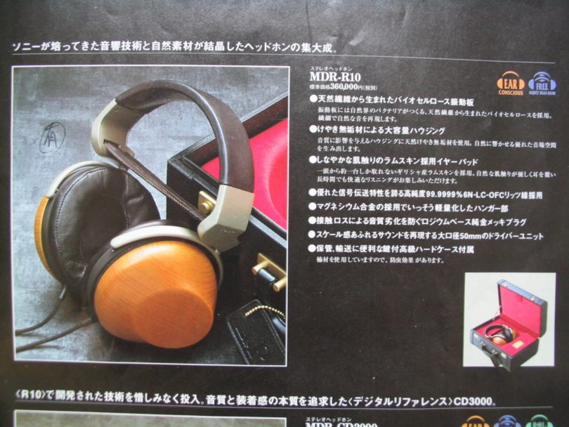 Sony MDR-R10 Brochure 90's